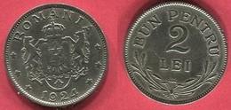 2 LEI   ( KM 47)  TB 2 - Rumänien