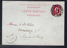 Carte Postale 13  -  Oblitération BRUXELLES (MIDI) Du 9 Février 1886 - Entiers Postaux