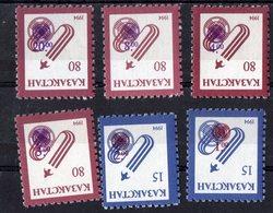 Kazakhstan 1995.  Surcharges On Stamps #47-48. Mi# 69, 70, 72, 73, 75, 99  Inverted. MNH** - Kazakhstan