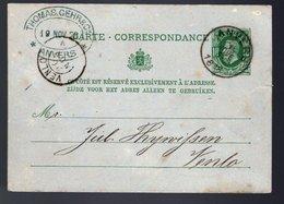 Carte Postale 8  -  Oblitération BRUXELLES (MIDI) Du 9 Février 1886 - Entiers Postaux