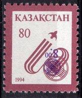Kazakhstan 1995.  Surcharges On Stamps #48. Mi# 99 Inverted. MNH** - Kazakhstan