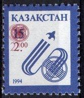 Kazakhstan 1995.  Surcharges On Stamps #47. Mi# 70. Double Printing MNH** - Kazakhstan