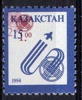 Kazakhstan 1995.  Surcharges On Stamps #47. Mi# 69.  Error. Double Printing. 1.00+2.00 MNH** - Kazakhstan