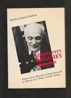 Libri - Musica E Storia - Constantin Regamey Compositeur - N. Loutan Charbon - Livres, BD, Revues