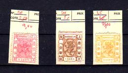 1866-67    Shangai,  Dragons, 20 -24 – 25 Sans Gomme, Cote 63 €, - Asia (Other)