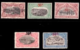 Congo 0095/99 SG Surcharge Typo - Congo Belge