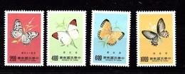 Serie De Taiwan Nº Yvert 1129/32 ** MARIPOSAS (BUTTERFLIES) - 1945-... Republik China