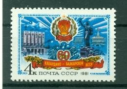 URSS 1981- Y & T N. 4845 - République De Kabardino-Balkarie - 1923-1991 URSS