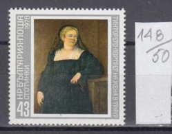 50K148 / 2746 Bulgaria 1978 Michel Nr. 2681 - Tintoretto (1518-1584): Italian - Frau In Trauer - Künste