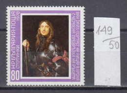 50K149 / 2748 Bulgaria 1978 Michel Nr. 2683 - Antonius Van Dyck (1599-1641): Flemish - Portrat Eines Ritters - Künste
