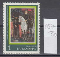 50K157 / 2782 Bulgaria 1978 Michel Nr. 2720 -ART Bulgaria Painting Kalina Taseva: Levski Und Mitkaloto HORSE - Künste