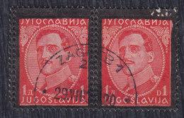 Kingdom Of Yugoslavia 1934 King Aleksandar, Error - Double Perforation, Used (o) Michel 288 - Imperforates, Proofs & Errors