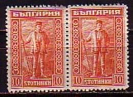 BULGARIA \ BULGARIE - 1921 / 1922 - A La Memoire Du Journaliste Anglaie J.Bauchier - 10st** Pair - 1909-45 Kingdom