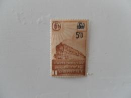 FRANCE  YT 226A COLIS POSTAL 5f S. 3f * - Parcel Post