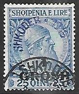 Albania  1919   Sc#105  1gr Overprint Used   2016 Scott Value $25 - Albania