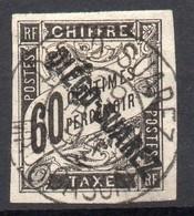 !!! PRIX FIXE : DIEGO SUAREZ, TAXE N°12 OBLITEREE, SIGNEE BRUN, MIRO ET MARQUELET. RR - Used Stamps