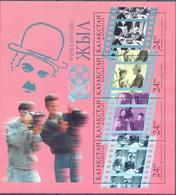 1996. Kazakhstan, 100y Of Cinema, S/s, Mint/** - Kazakhstan