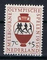 Nederland Y/T 656 (*) - 1949-1980 (Juliana)