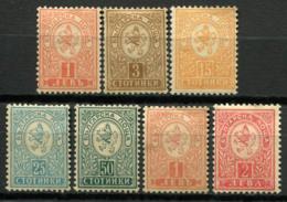 Bulgarie 1889-1896 Neuf * 100% Des Armoiries - 1879-08 Principauté