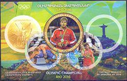 Used Armenia 2017, Rio 2016 Olympic Champion Artur Aleksanyan S/S. - Arménie