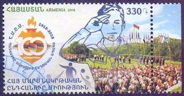 Used Armenia 2018, Centenary Of Armenian General Athletic Union 1V. - Arménie