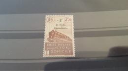 LOT 430648 TIMBRE DE FRANCE NEUF** N°191 VALEUR 20 EUROS - Paketmarken