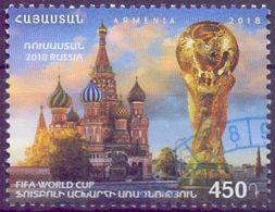 Used Armenia 2018, Russia 2018 World Cup Football 1V. - Arménie