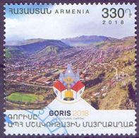 Used Armenia 2018, Goris : CIS Capital Of Culture 2018 1V. - Arménie