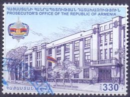 Used Armenia 2018, Centenary Of The Prosecutor's Office Of Armenia 1V. - Arménie