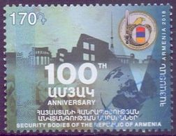 Used Armenia 2018, Centenary Of Armenian Security Services 1V. - Arménie