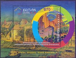 Used Armenia 2018,17th Francophone Summit, Erivan S/S. - Arménie