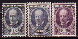 BULGARIA \ BULGARIE - 1921 / 1922 - A La Memoire Du Journaliste Anglaie J.Bauchier - 30st,50st,1.00Lv** - 1909-45 Kingdom