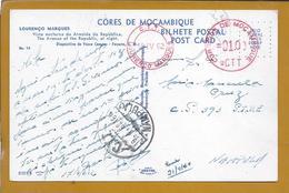 P.I.D.E. Postal Circulado Lourenço Marques/Nampula A 1962.Coca Cola. Endereço C.P. 393 PIDE.Polícia Politica.Salazar.2sc - Mozambique