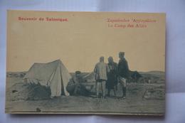 Souvenir De SALONIQUE-le Camp Des Allies -tres Animee - Greece