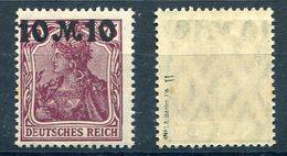 Deutsches Reich Michel-Nr. 157II Postfrisch - Geprüft - Unused Stamps