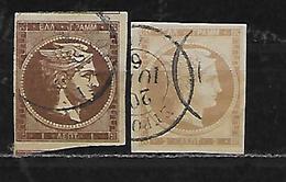 GRECE 17/18 Oblitérés Rond - 1861-86 Grands Hermes