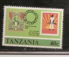 TANZANIE NEUF SANS TRACE DE CHARNIERE - Tanzanie (1964-...)