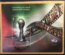 United Arab Emirates, UAE Used  2013 Football - The 21st Gulf Cup Championships, Soccer - Emirats Arabes Unis