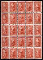 BULGARIA \ BULGARIE - 1921 / 1922 - A La Memoire Du Journaliste Anglaie J.Bauchier - 10st** Feuille De 25 Tim.** - Blocks & Sheetlets