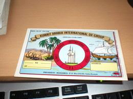 Kuwait Arabian International DX Group  QSL - Koweït