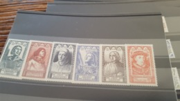 LOT 430725 TIMBRE DE FRANCE NEUF** LUXE N°765 A 770 - France