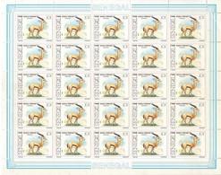 Sénégal - Feuillet De 25 Timbres Nr 903 - Gazelle Dorcade - Voir Description - Sénégal (1960-...)