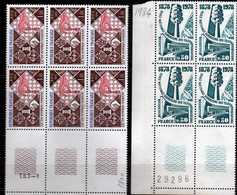 2 Blocs XX De 1800- 1984 - France