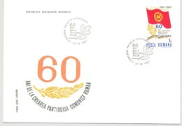 74559- COMMUNIST PARTY ANNIVERSARY, COVER FDC, 1981, ROMANIA - FDC