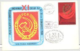 74580- ROMANIAN COMMUNIST PARTY CONGRESS, SPECIAL COVER, 1974, ROMANIA - 1948-.... Républiques