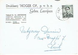 """PK Publicitaire ARENDONK 1959 - Drukkerij """"HOGER OP"""" - Gebroeders LAVRIJSEN - Arendonk"""