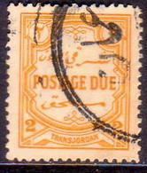 JORDAN TRANSJORDAN 1929 SG D190 2m Used Postage Due Perf.14 - Jordan