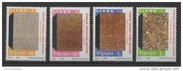 Ethiopia (2002) Yv. 1549/52  /  Minerals - Mineraux - Rocks - Marble - Minéraux