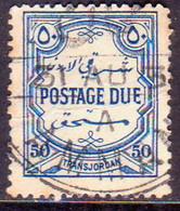 JORDAN TRANSJORDAN 1929 SG D194 50m Used Postage Due Perf.14 CV £35 Horiz.crease - Jordan