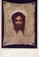 W. Rzegocinski - Gesù - Formato Piccolo Non Viaggiata – E 9 - Cartoline